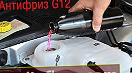 Antifreeze G12, özellikleri ve diğer sınıfların antifrizlerinden farkı