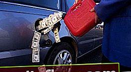 Велика витрата палива
