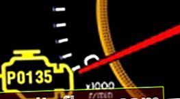 P0135: обрив ланцюга підігріву датчика кисню. Чому вискочила помилка р0135 ДК1
