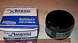 Olejový filtr Lada Vesta