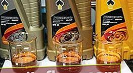 Маслото на Роснефт - какво има в кутиите?