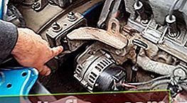 Як перевірити подушки двигуна