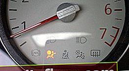 Лампа подушок безпеки на приладовій панелі