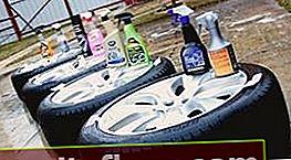 Очисники колісних дисків