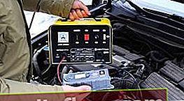 Найкраще зарядний пристрій для автомобільного акумулятора