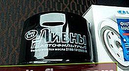 Olejový filtr VAZ 2114