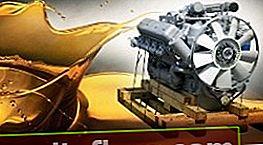 Минерално моторно масло