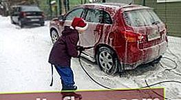 Як мити машину взимку
