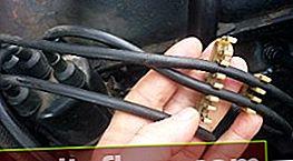Как да проверите бронирани проводници