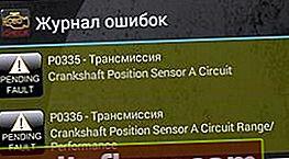 P0336 - помилка датчика коленвала