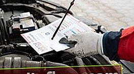 Дизелово гориво в моторно масло