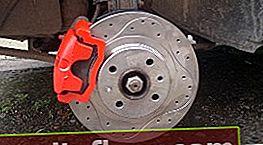 Спирачни дискове за VAZ 2110