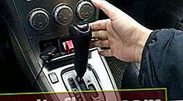 Дръпване и ритане на автоматична скоростна кутия