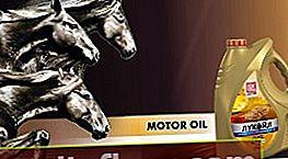 Преглед на маслата Lukoil 10W-40