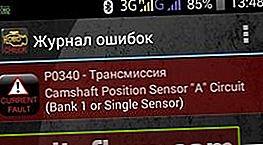 P0340 - помилка датчика распредвала