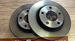 Гальмівні диски на Ауді А6 С5