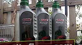 Перевірка і заміна масла в коробці Aveo New