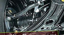 Заміна рульових наконечників Авео Т300