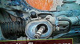 Заміна рульової рейки Chevrolet Aveo T300