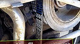 Подмяна на ремъка на алтернатора Focus 2