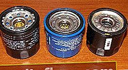 Маслен филтър за Ford Focus 3