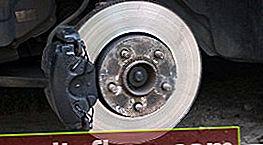 Спирачни дискове за Ford Focus 2