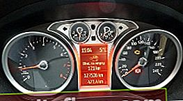Премахване на арматурното табло Ford Focus 2