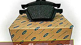 Подложки Ford Kuga 2