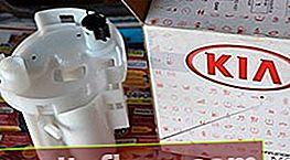 Горивен филтър Kia Rio 2 и 3
