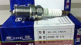 Свещи за Kia Spectra (1.6 / Ижевск / 2008)