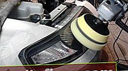 Як полірувати фари Nissan Almera Classic