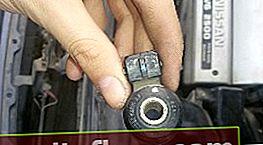 Заміна датчика детонації на Nissan Cefiro / Maxima A32