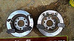 Гальмівні диски для Опель Астра H