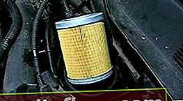 Паливний фільтр для Опель Астра Н і J