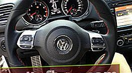 Заміна керма Volkswagen Passat B6