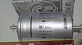 Паливний фільтр VW Golf 4